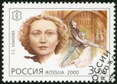 RUSSIA - 2000: shows Galina S. Ulanova (1910-1998), ballet dancer, series National Cultural Milestones in the 20th Century — Stock Photo