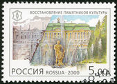 RUSSIA - 2000: shows restoration of the palaces of Petrodvorets, estoration of historical monuments and buildings, series National Cultural Milestones in the 20th Century — Stock Photo