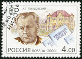 RUSSIA - 2000: shows Aleksandr T. Tvardovsky (1910-1971), poet and writer, series National Cultural Milestones in the 20th Century — Stock Photo