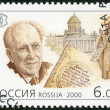 Stock Photo: RUSSI- 2000: shows Dmitry S. Likhachev (1906-1999), literary critic, series National Cultural Milestones in 20th Century
