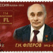 RUSSIA - 2013: shows Georgy N. Flerov (1913-1990), nuclear physicist — Stock Photo