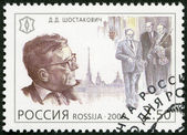 RUSSIA - 2000: shows Dmitry D. Shostakovich (1906-1975), composer, series National Cultural Milestones in the 20th Century — Stock Photo