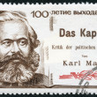 "USSR - 1967: shows Karl Marx and Title Page of ""Das Kapital"", Centenary of the publication of ""Das Kapital"" by Karl Marx - Zdjęcie stockowe"