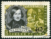 USSR - 1959: shows the 150th anniversary of birth of Nikolai Vasilievich Gogol (1809-1852), writer — Stok fotoğraf