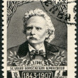 Постер, плакат: USSR 1957: shows Edvard Grieg 1843 1907 Norwegian composer 50th death anniversary