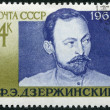 Постер, плакат: USSR 1962: shows Felix Edmundovich Dzerzhinsky 1877 1926 or