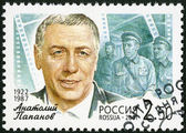"RUSSIA - CIRCA 2001: A stamp printed in Russia shows Anatoly D. Papanov (1922-1987), a flash from the film ""The Quick and the Dead"" (1964, Papanov in the person of Serpilin), series Film Stars — Stock Photo"