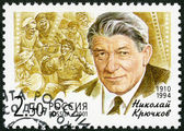 RUSSIA - 2001: shows Nikolai A. Kryuchkov (1910-1994), a flash f — Stock Photo