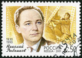 RUSSIA - 2001: shows Nikolai N. Rybnikov (1930-1990), a flash fr — Stock Photo