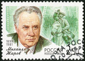 RUSSIA - 2001: shows Mikhail I. Zharov (1899-1981), a flash from — Stock Photo