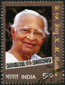 INDIA - 2011: shows K. M. Mathew (1917-2010) — Stock Photo