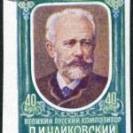 ������, ������: USSR 1958: shows Pyotr Ilyich Tchaikovsky 1840 1893 pianist
