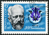 Urss - 1974 : montre de piotr ilitch tchaïkovski (1840-1893), pianiste et violoniste, 5ème concours international tchaïkovski de moscou — Photo