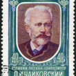 Постер, плакат: USSR 1958: shows Pyotr Ilyich Tchaikovsky 1840 1893 pianist and violinist