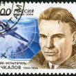 RUSSIA - 2004: shows The 100th birth anniversary of V.P.Chkalov (1904-1938), a test pilot - Stock Photo