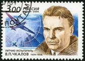 RUSSIA - 2004: shows The 100th birth anniversary of V.P.Chkalov (1904-1938), a test pilot — 图库照片