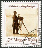 HUNGARY - 1989: shows Photography, 150th anniversary — Stock Photo