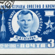 USSR - 1961: shows 1st man in space, Yuri A. Gagarin (1934-1968) - Stock Photo
