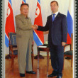NORTH KOREA - 2011: shows Kim Jong Il and President Medvedev, Visit of Kim Jong Il to Russia — Stock Photo
