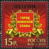 RUSSIA - 2013: shows Nalchik, series Cities of Military Glory — Stock Photo