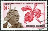 RWANDA - 1970: shows President Franklin D. Roosevelt (1882-1945) and orchid, 25th death anniversary — Stock Photo