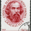 Постер, плакат: USSR CIRCA 1969: shows Dmitri Ivanovich Mendeleev 1834 1907 Century of the Periodic Law classification of elements formulated by Mendeleev