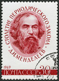 USSR - CIRCA 1969: shows Dmitri Ivanovich Mendeleev (1834-1907), Century of the Periodic Law (classification of elements), formulated by Mendeleev — Stock Photo