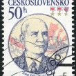CZECHOSLOVAKIA - 1983: shows portrait of the Soviet Marshal Ivan S. Konev (1897-1973), 30th anniversary of Czechoslovak-Soviet defense treaty — Stock Photo