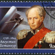 RUSSIA - 2008: shows The 250th birth anniversary of Agustín de Betancourt y Molina (1758-1824), engineer and architect — Stock Photo