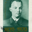 Постер, плакат: USSR 1970: shows portrait of Vladimir Ilyich Lenin 1870 1924
