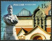 Russland - 2006: zeigt Tretjakow-Galerie und Statue von Pawel Michailowitsch Tretjakow (1832-1898), Moskau, 150-jähriges Jubiläum der Tretjakow-Galerie — Stockfoto