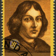 RWANDA - 2009: shows portrait of Nicolaus Copernicus (1473-1543) - Stock Photo