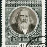 Постер, плакат: USSR 1957: shows Dmitri I Mendeleev 1834 1907 chemist