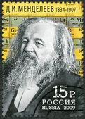 RUSSIA - 2009: shows Dmitri Mendeleev (1834-1907), celebrate the 175th anniversary of Mendeleev's birth — Stock Photo