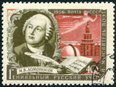 USSR - 1956: shows Mikhail V. Lomonosov (1711-1765), series Famous Russian writers — Stock Photo