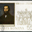 ROMANIA - 1968: shows Demonstrating Students and Nicolae Balcescu (1819-1852), by Gheorghe Tattarescu — Stock Photo