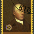 RWANDA - 2009: shows portrait of James Hutton (1726-1797) - Stock fotografie
