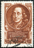 Zsrr - 1956: pokazuje benjamin franklin (1706-1790), seria wielkich osobistości świata — Zdjęcie stockowe