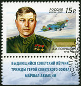 RUSSIA - 2013: shows The 100th birth anniversary of A.I. Pokryshkin (1913-1985), a Soviet flying ace — Stock Photo