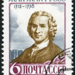 Stock Photo: USSR - 1962: shows Jean-Jacques Rousseau (1712-1778), a Genevan philosopher, writer and composer