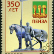 "RUSSIA - 2013: shows ""First settler"" and Penza coat of arms, the 350th anniversary of Penza — Stock Photo"