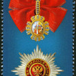 Stock Photo: RUSSI- 2013: shows Order of Saint Catherine Great Martyr on blue background, series State decorations of RussiFederation