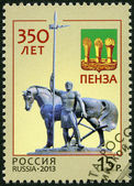 "RUSSIA - 2013: shows ""First settler"" and Penza coat of arms, the 350th anniversary of Penza — Foto de Stock"