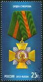 Rusia - 2013: muestra el orden de suvorov sobre el fondo azul, decoraciones de estado de la serie de la federación rusa — Foto de Stock