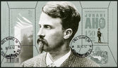 FINLAND - 2011: A stamp printed in Finland shows 150th Anniversary of Juhani Aho (1861-1921) — Stock Photo