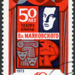 Stock Photo: USSR - 1973: shows 50th anniversary of Mayakovsky Theater in Moscow