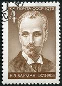 Udssr - 1973: nikolai e. bauman (1873-1905), bolschewistischen revolutionären zeigt — Stockfoto