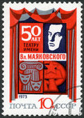 USSR - 1973: shows 50th anniversary of the Mayakovsky Theater in Moscow — Stock Photo