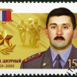 RUSSIA - 2013: shows Valery Ivanovich Shkurny (1959-2000), series Heroes of the Russian Federation — Stock Photo