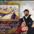 RUSSIA - 2011: shows The 150th birth anniversary of K.A. Korovin — Stock Photo